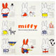 おしぼりセット[MA16MOSR](miffy with animal)