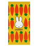 ふせんメモ