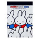 A7メモ
