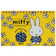 miffy MESSAGE CALENDAR 2017(スタンド型)