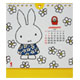 Dick Bruna 2WAY 