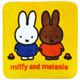 シートマット