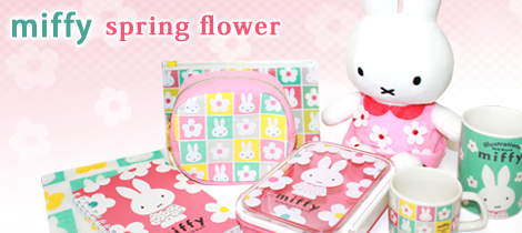 miffy spring flower