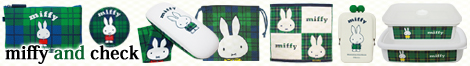 miffy and check シリーズ